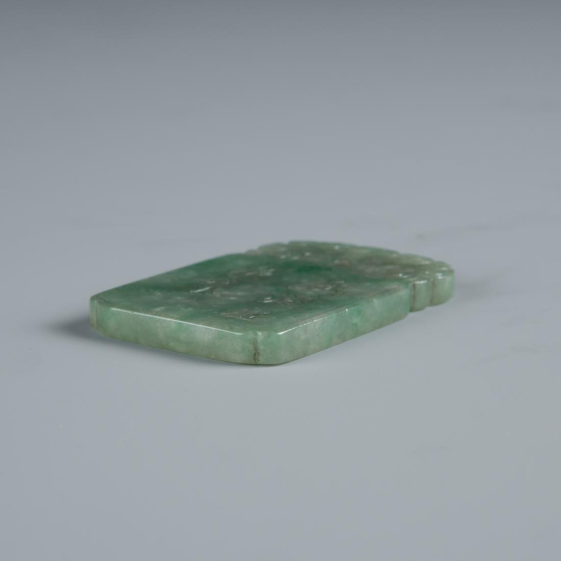 Green Jadeite Pendant With Chinese Characters - 8