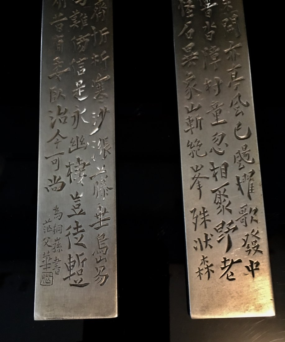 Bronze Weight With  Chinese Characters - 6