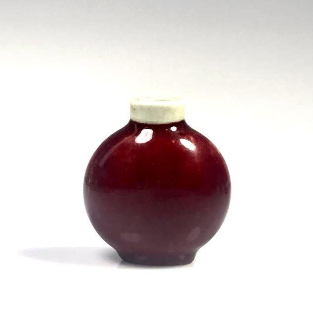 Red Glazed Porcelain Snuff Bottle - 2