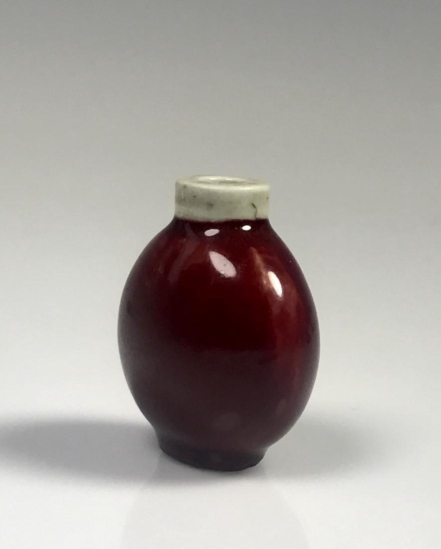 Red Glazed Porcelain Snuff Bottle - 5