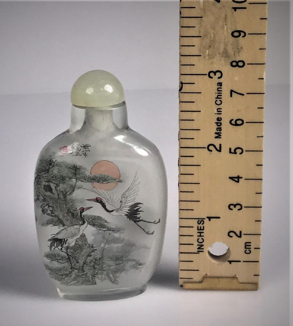 Inside Painted Glass Birds with Characters Snuff Bottle - 10