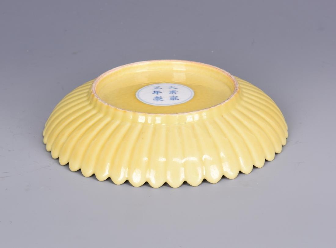 Yellow Glazed Chrysanthemum  Petal Dish with Mark - 10