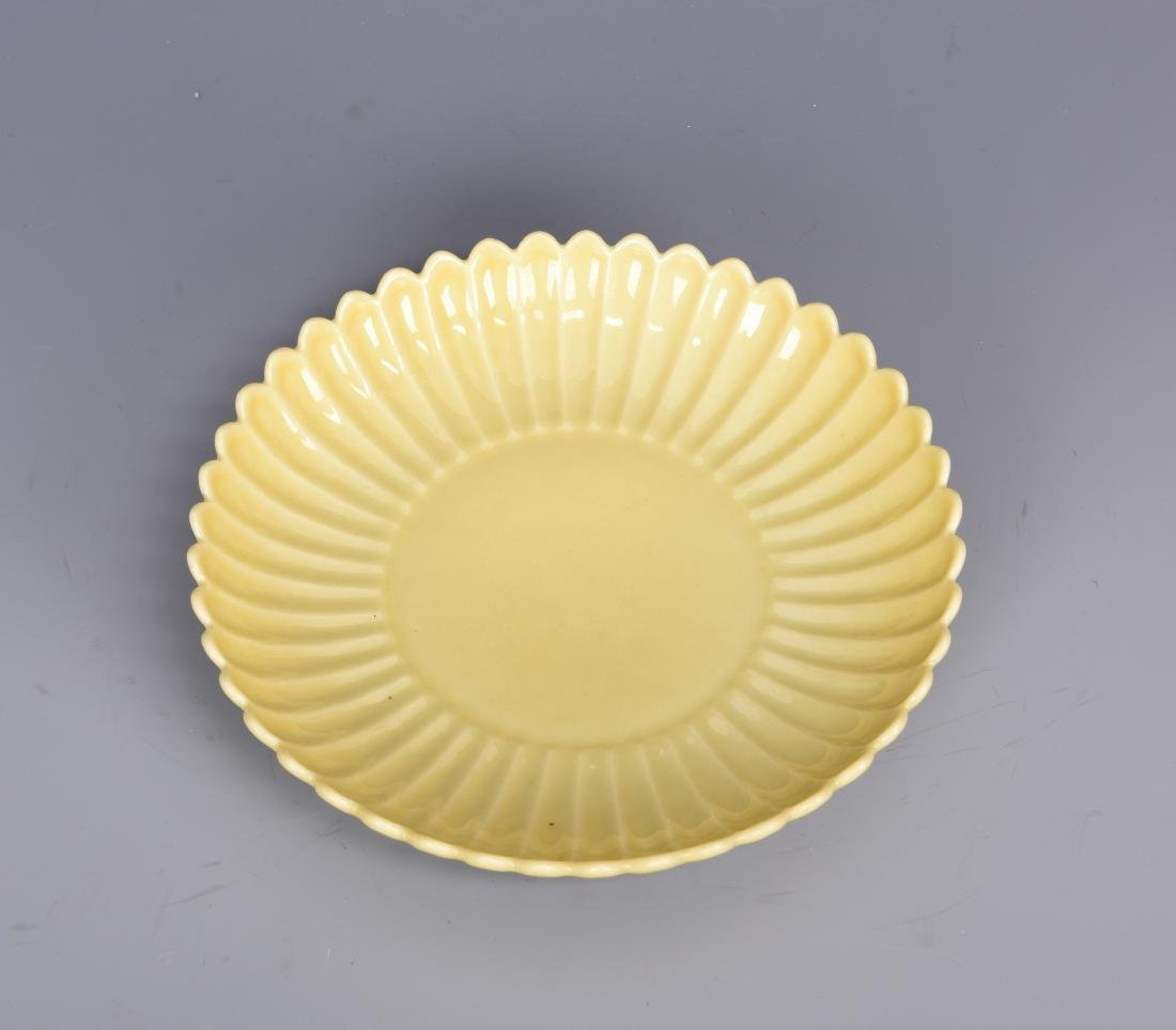 Yellow Glazed Chrysanthemum  Petal Dish with Mark - 3