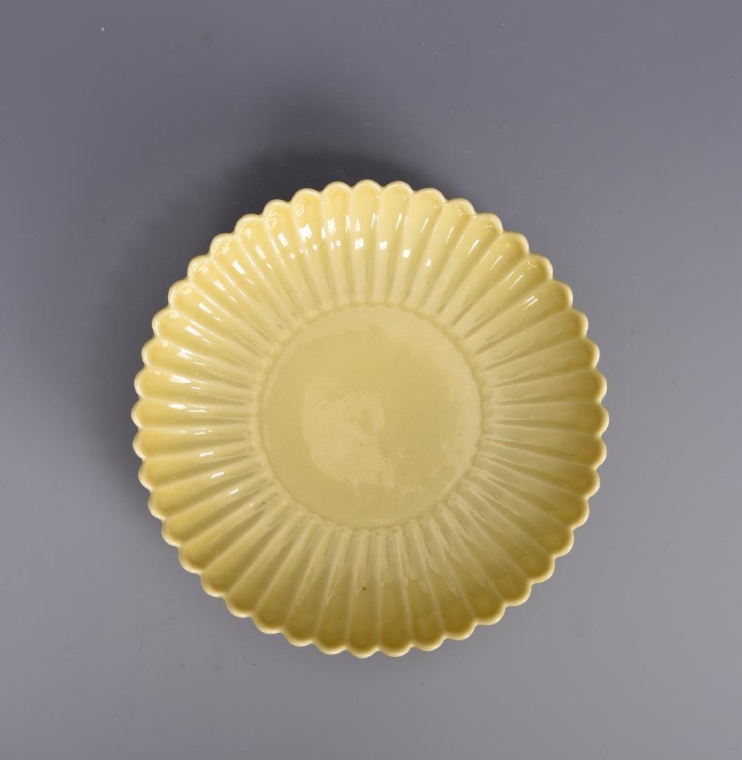 Yellow Glazed Chrysanthemum  Petal Dish with Mark - 4