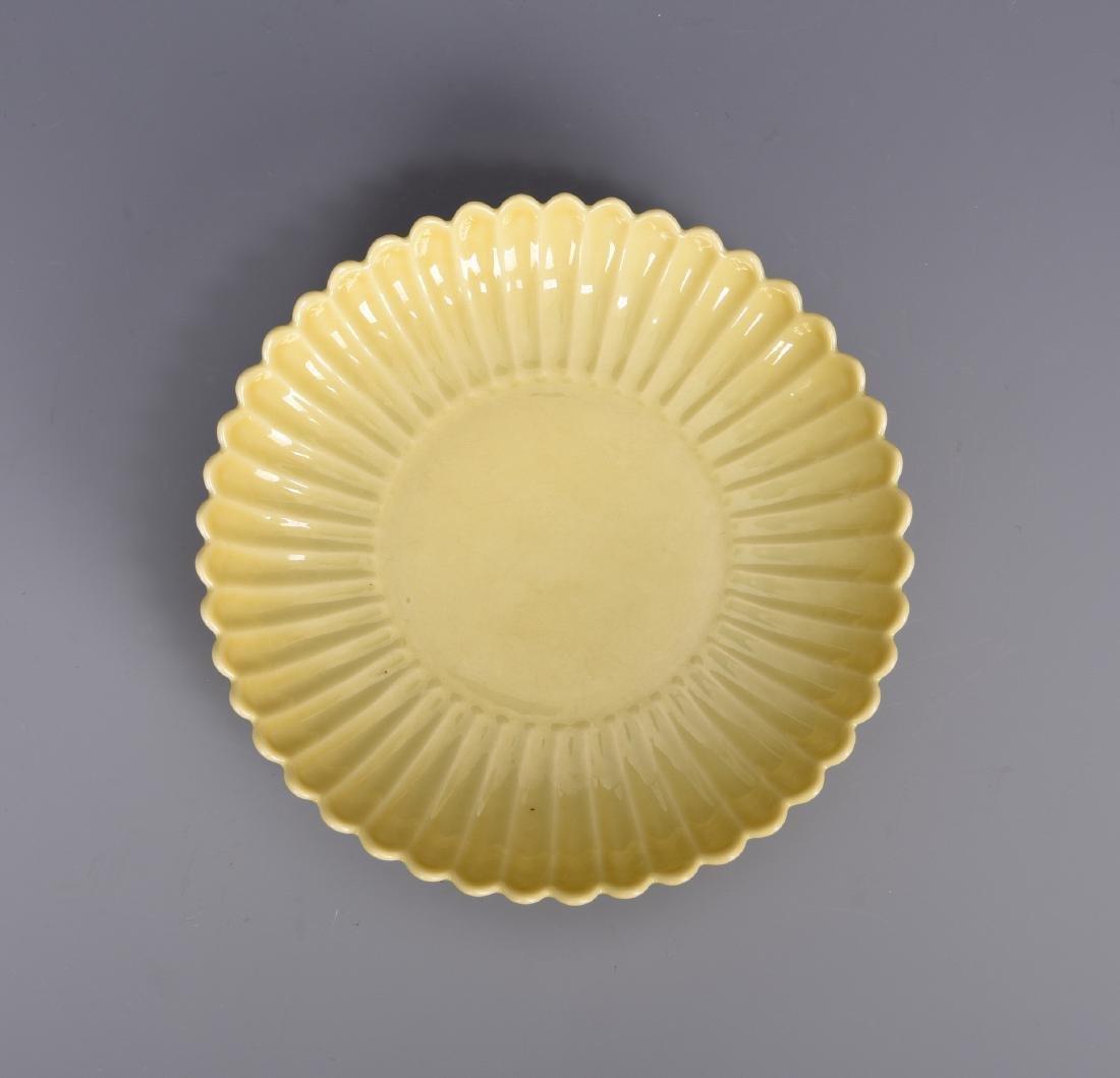 Yellow Glazed Chrysanthemum  Petal Dish with Mark - 5
