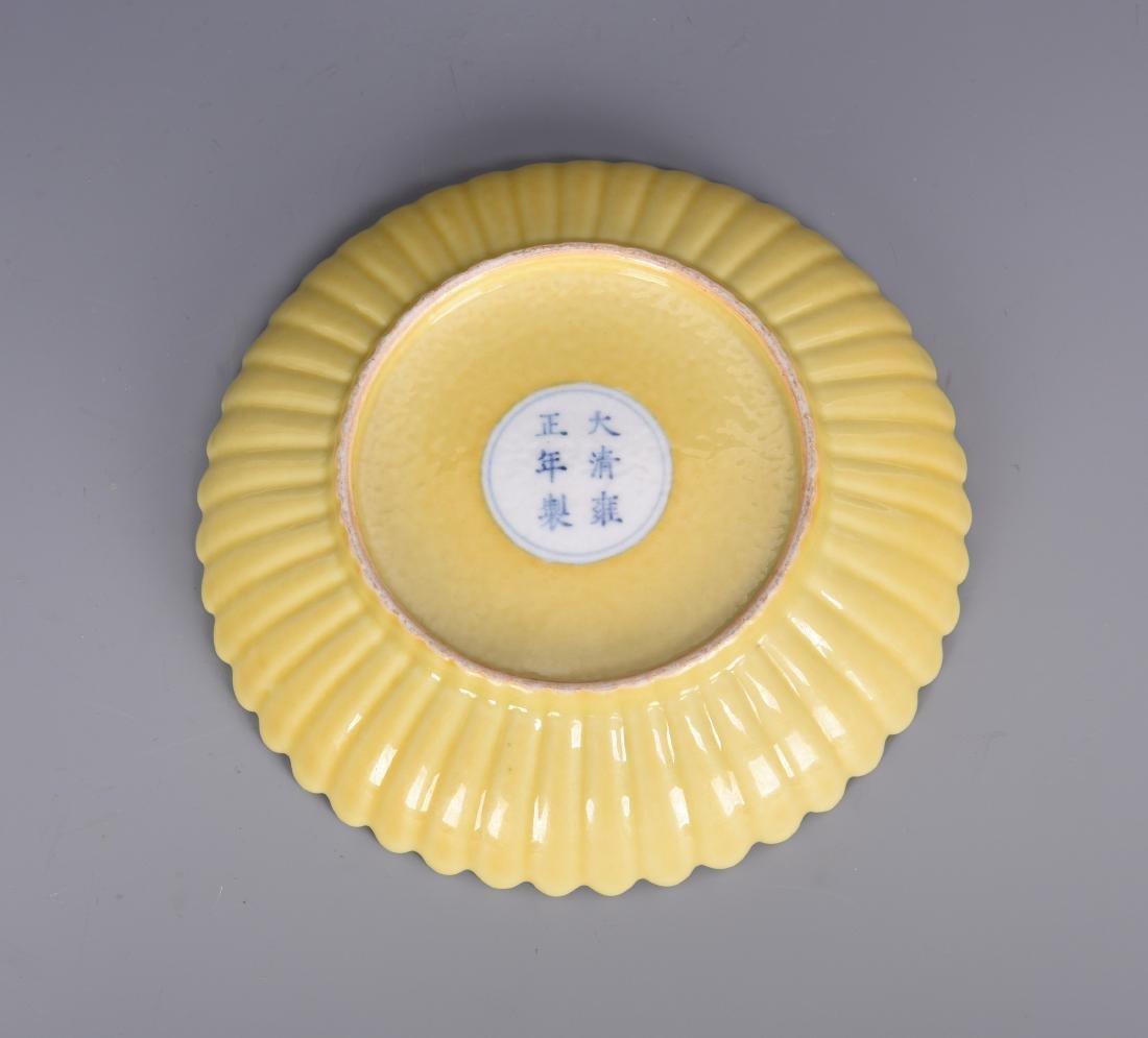 Yellow Glazed Chrysanthemum  Petal Dish with Mark - 6