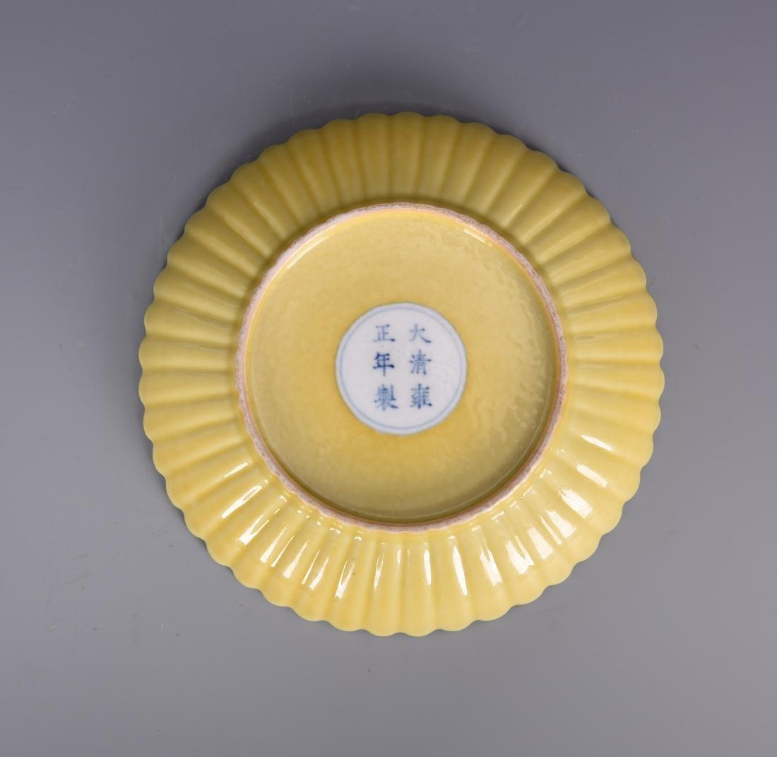 Yellow Glazed Chrysanthemum  Petal Dish with Mark - 7