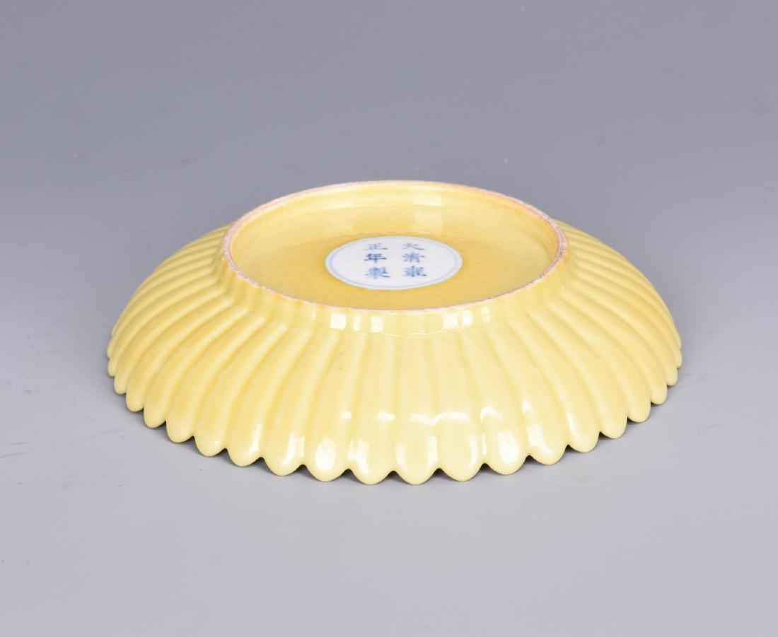 Yellow Glazed Chrysanthemum  Petal Dish with Mark - 8