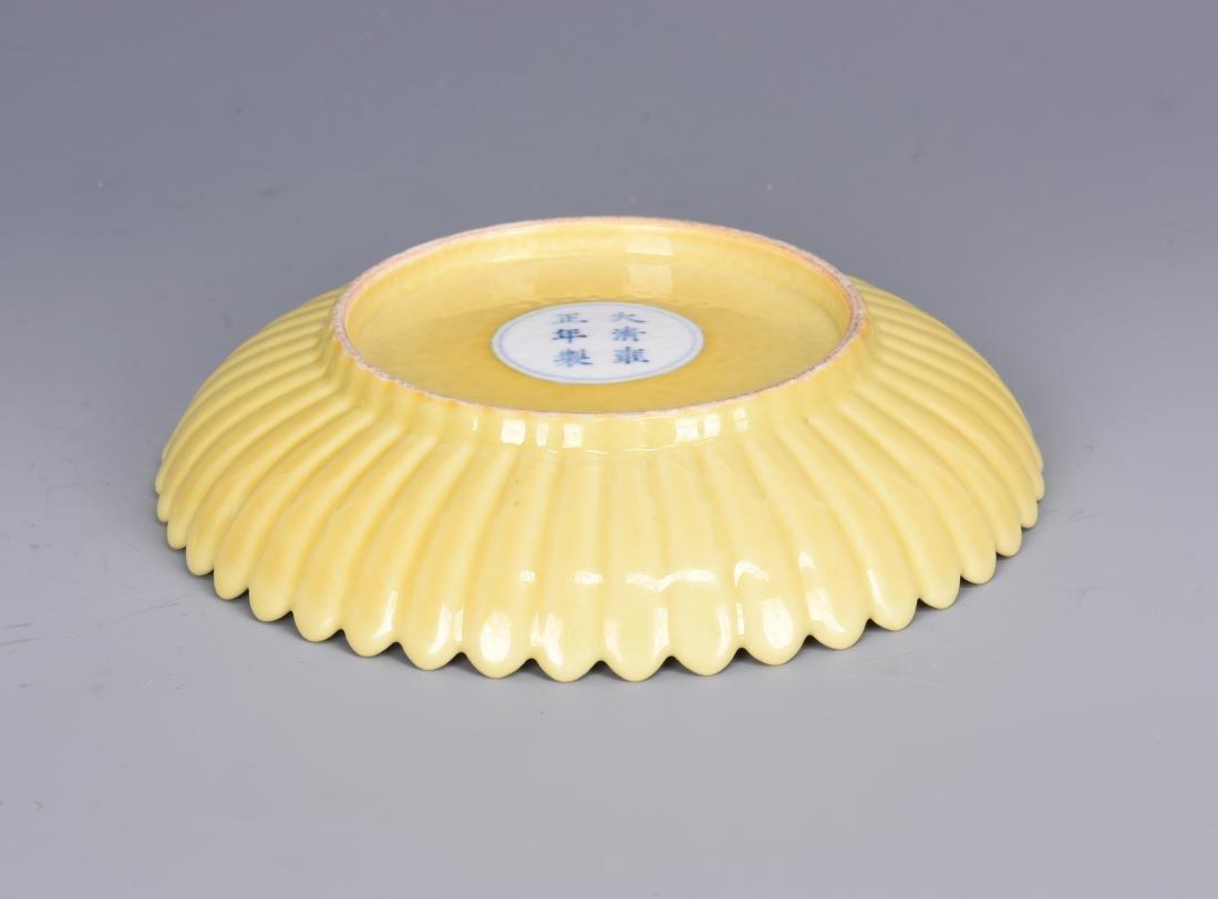 Yellow Glazed Chrysanthemum  Petal Dish with Mark - 9