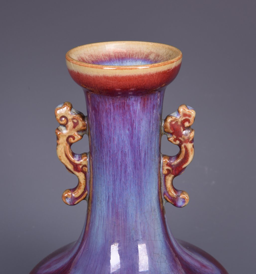 A Flambe-Glazed Vase With Two Handles & Mark - 5
