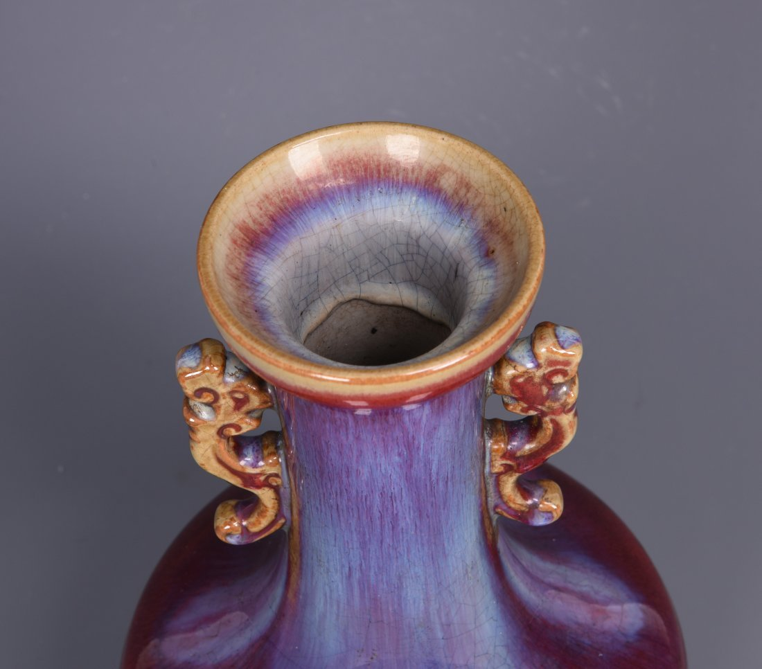 A Flambe-Glazed Vase With Two Handles & Mark - 6