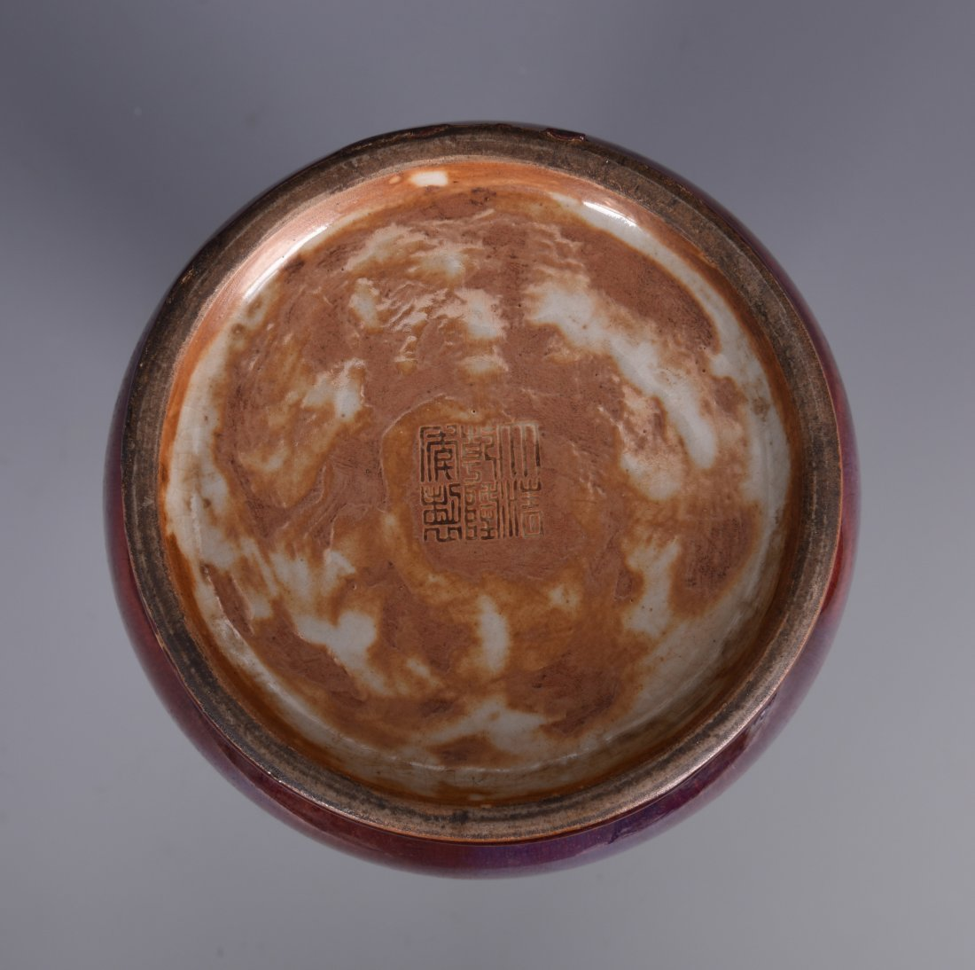 A Flambe-Glazed Vase With Two Handles & Mark - 9