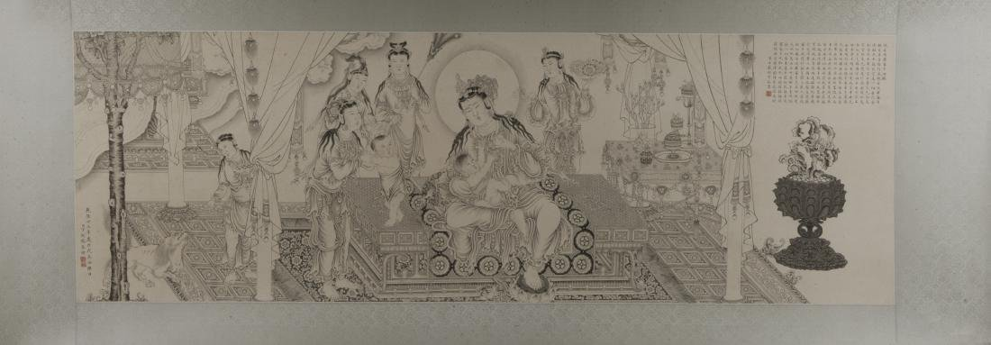 Chinese Painting On Paper Signed By DingGuanPeng