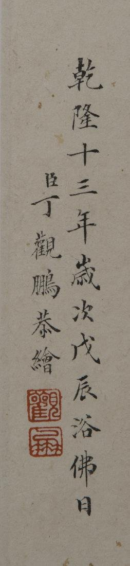 Chinese Painting On Paper Signed By DingGuanPeng - 6