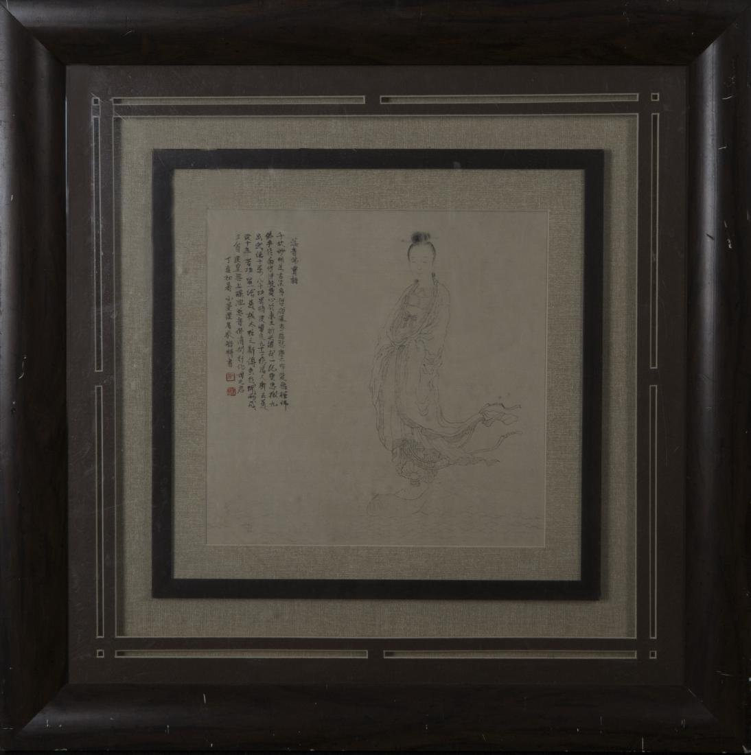 Chinese Painting On Paper Signed By LuXiaoMan