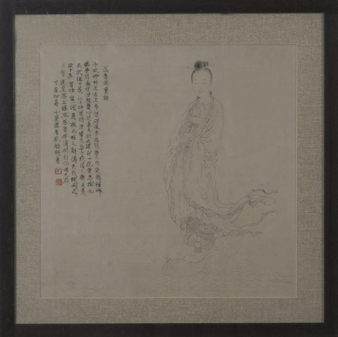 Chinese Painting On Paper Signed By LuXiaoMan - 2