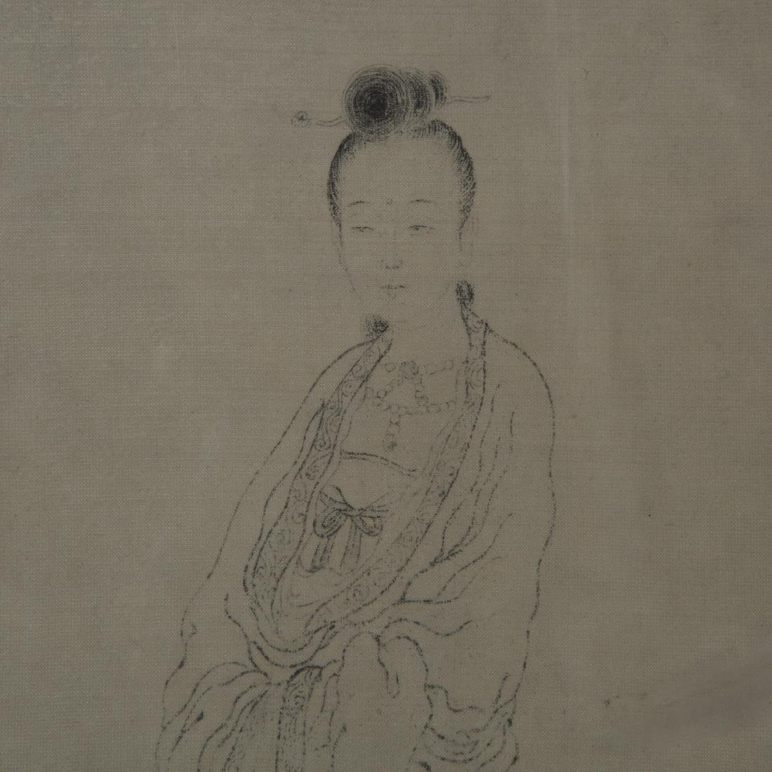 Chinese Painting On Paper Signed By LuXiaoMan - 4