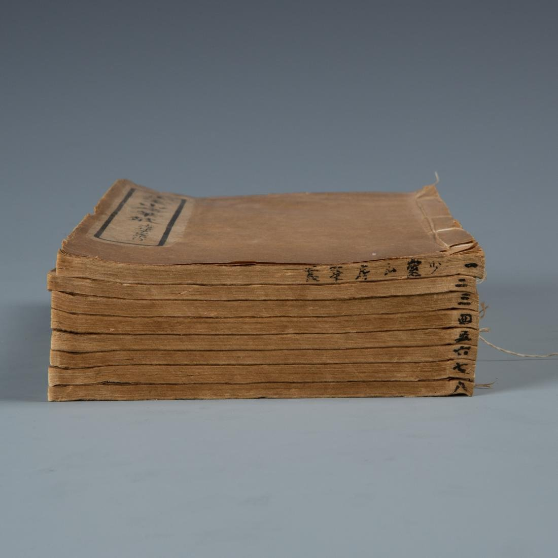 Chinese Old Book