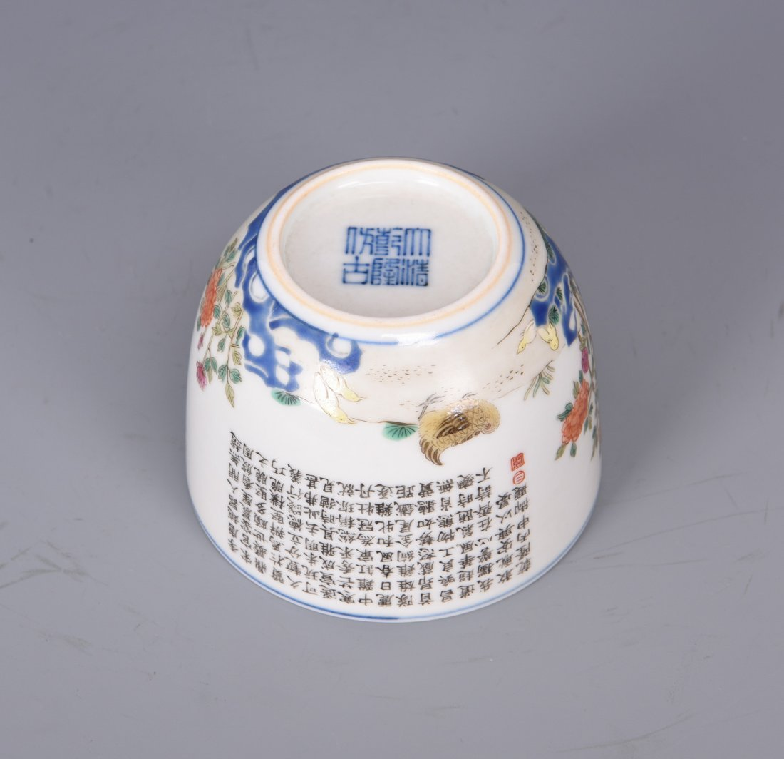 A Chinese Famille Rose Porcelain Cup - 10