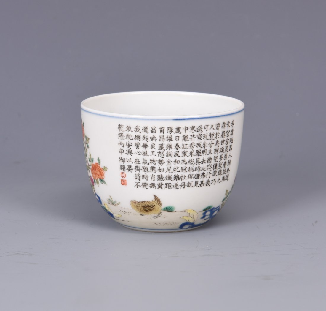 A Chinese Famille Rose Porcelain Cup - 2