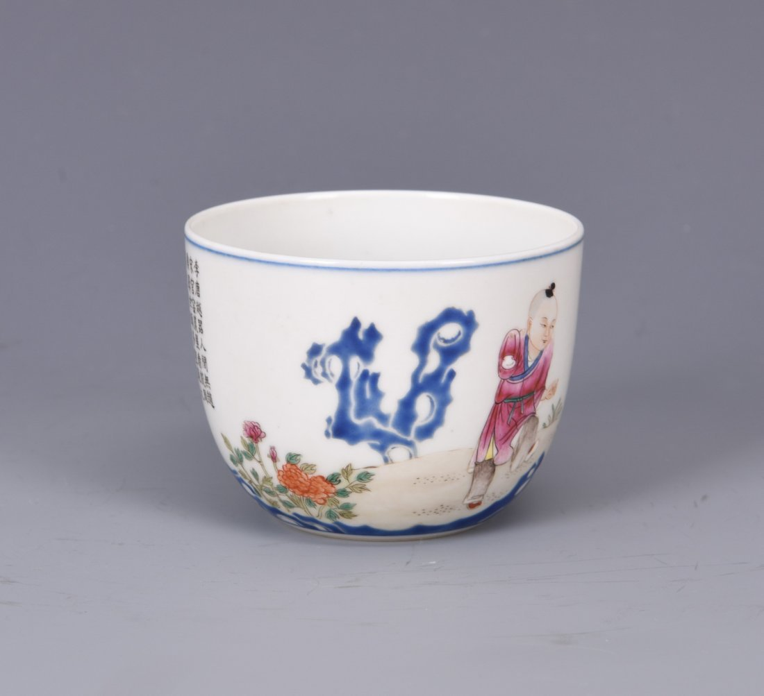 A Chinese Famille Rose Porcelain Cup - 6