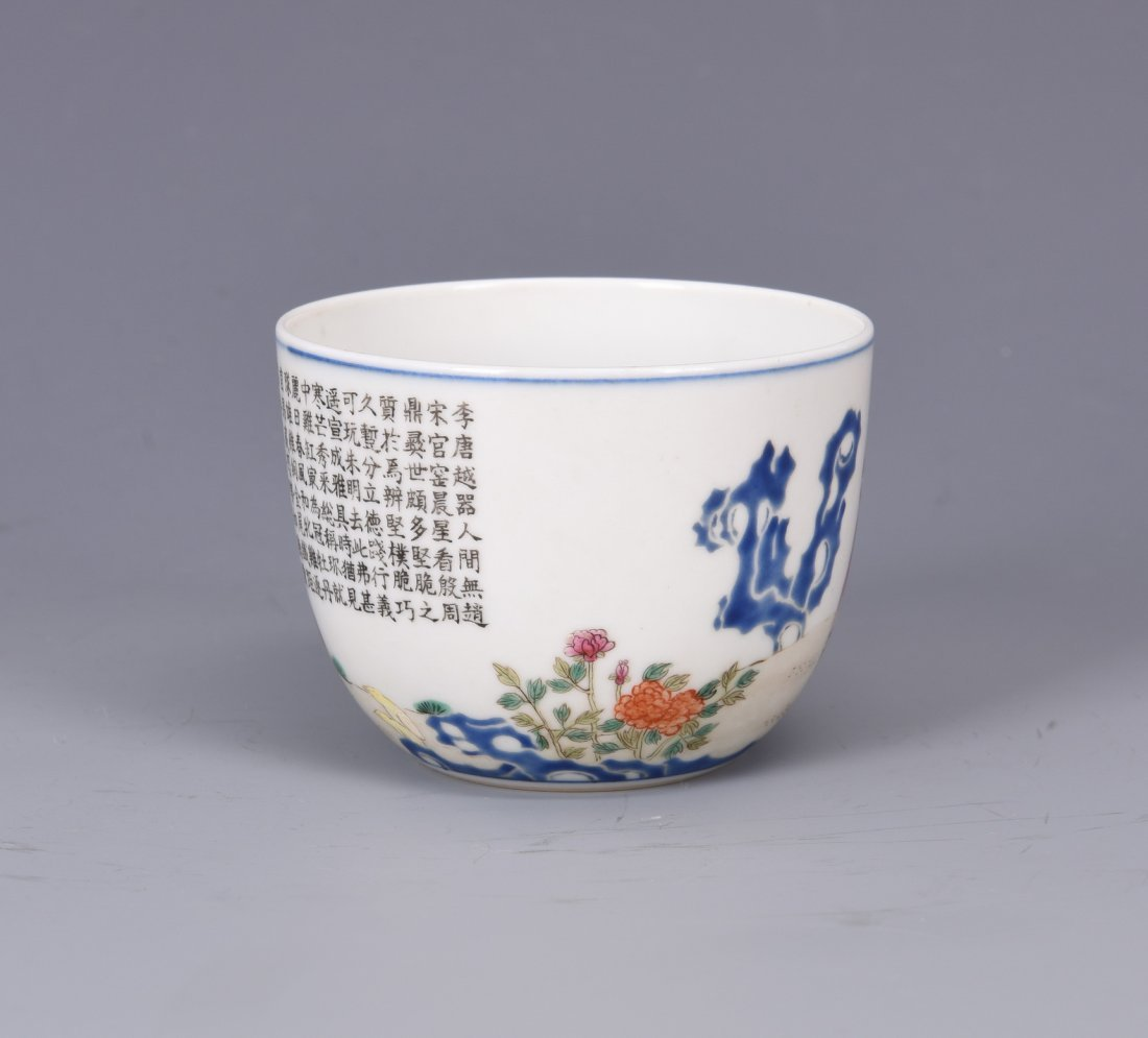 A Chinese Famille Rose Porcelain Cup - 7