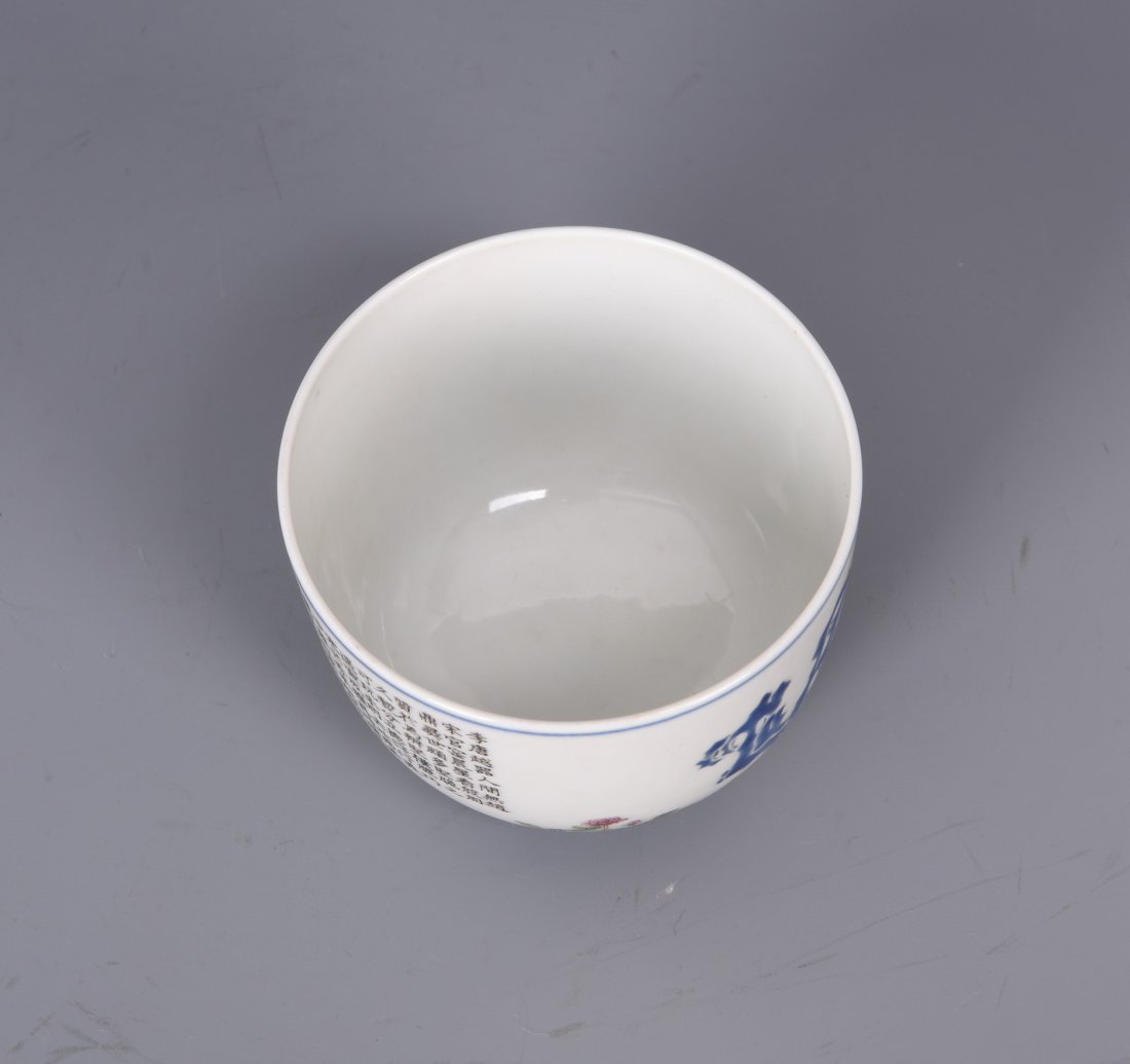 A Chinese Famille Rose Porcelain Cup - 8