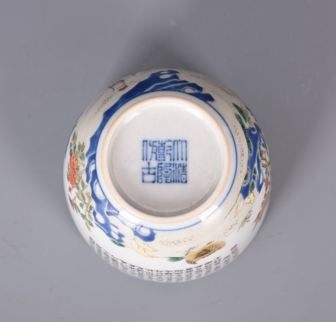 A Chinese Famille Rose Porcelain Cup - 9