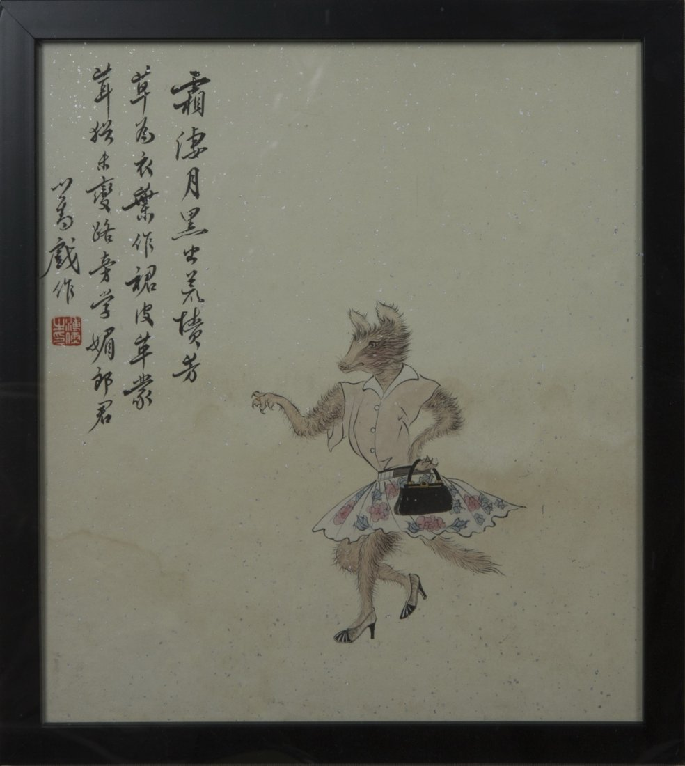 Chinese Painting On Paper Signed By PuLu