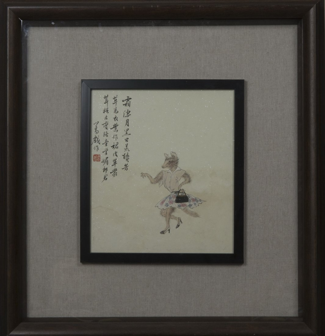 Chinese Painting On Paper Signed By PuLu - 2