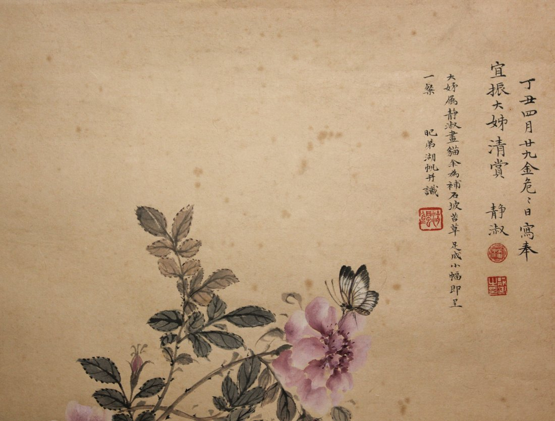 Chinese Painting On Paper Signed WuHuFan - 2
