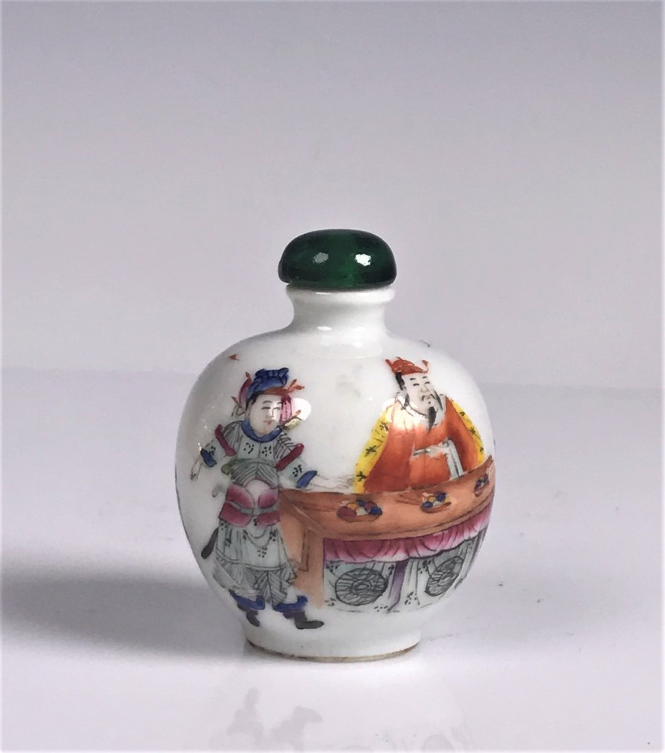 Round Painted Porcelain Snuff Bottle with Mark