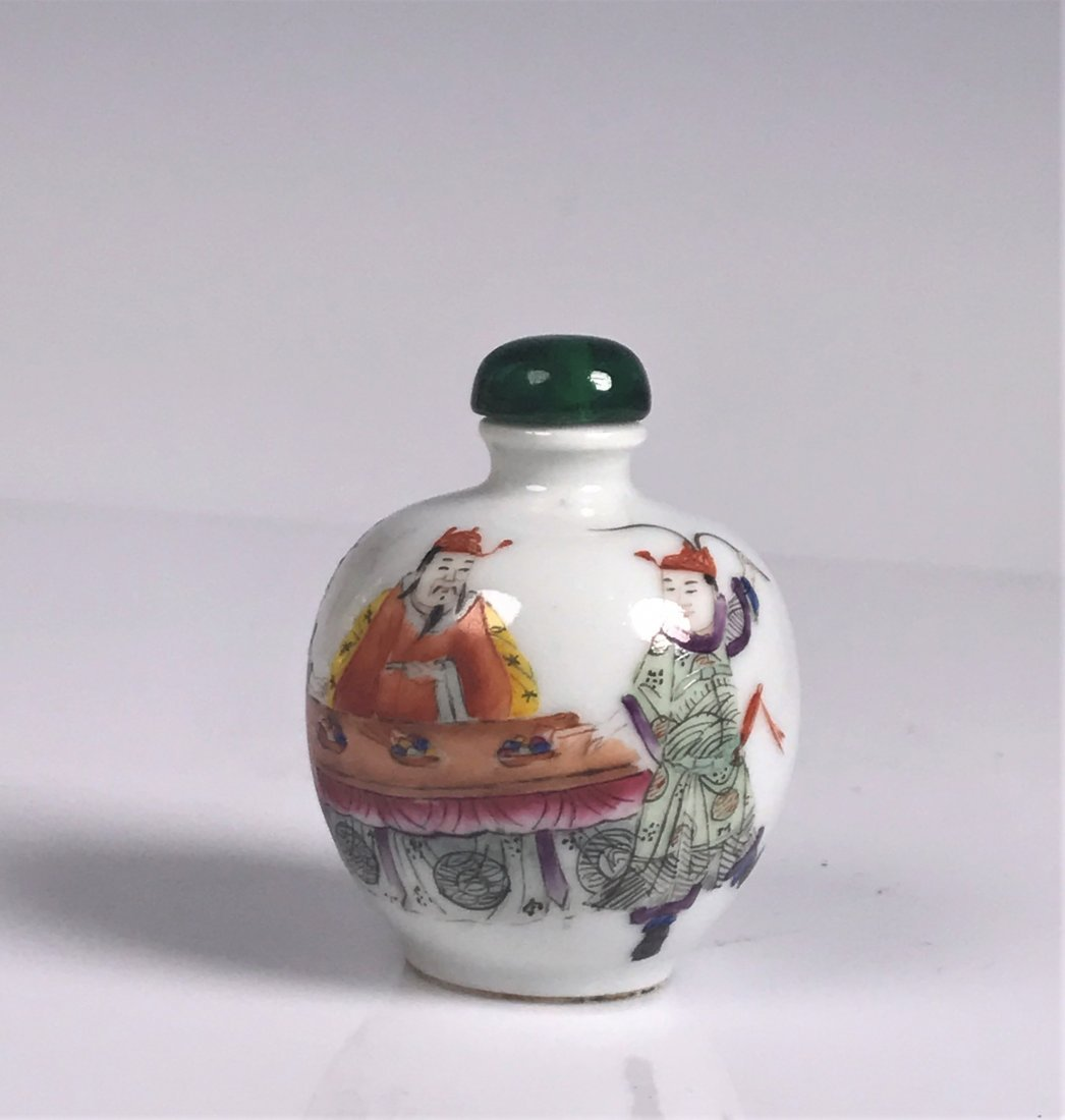 Round Painted Porcelain Snuff Bottle with Mark - 2