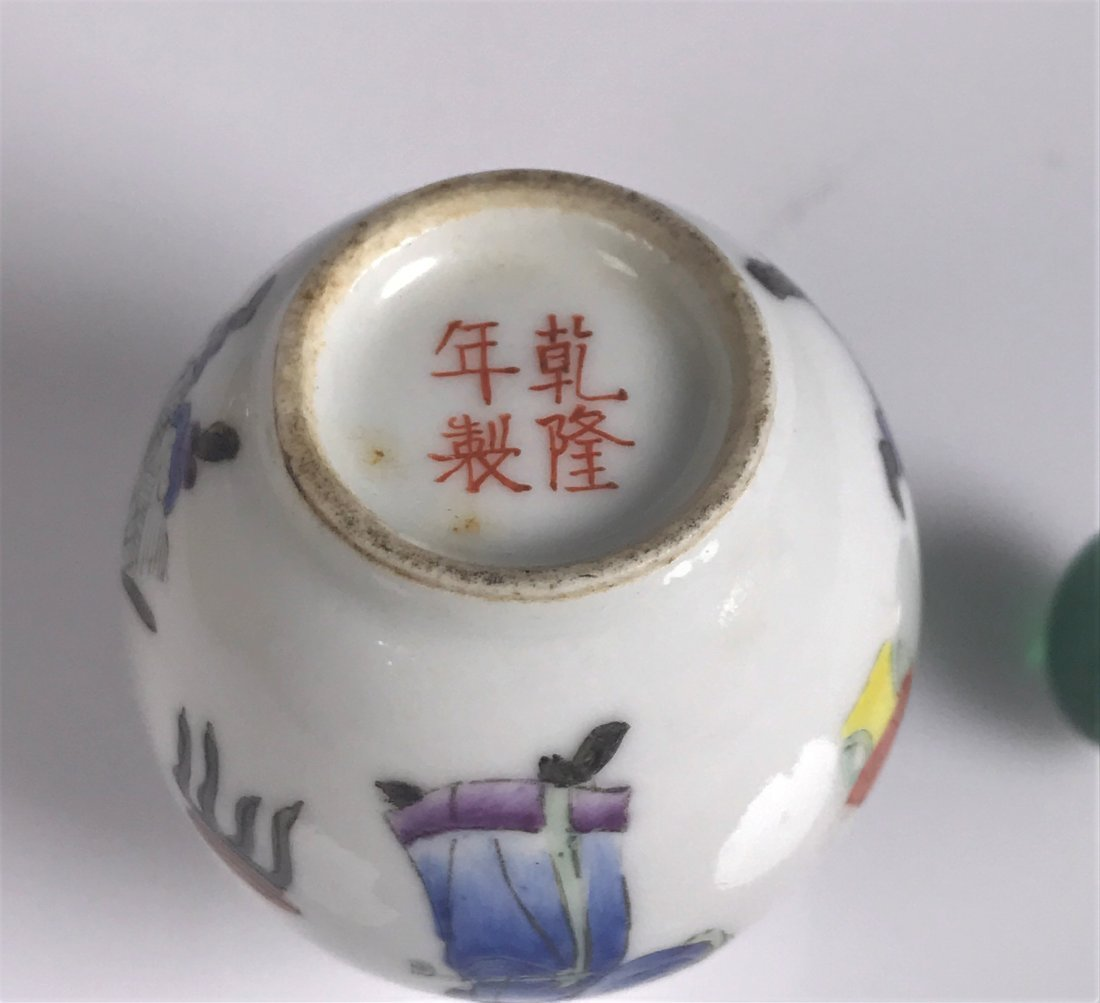 Round Painted Porcelain Snuff Bottle with Mark - 6