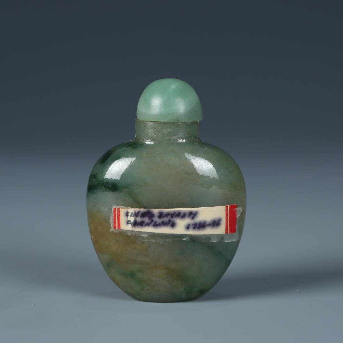 Jadeite Snuff Bottle - 2