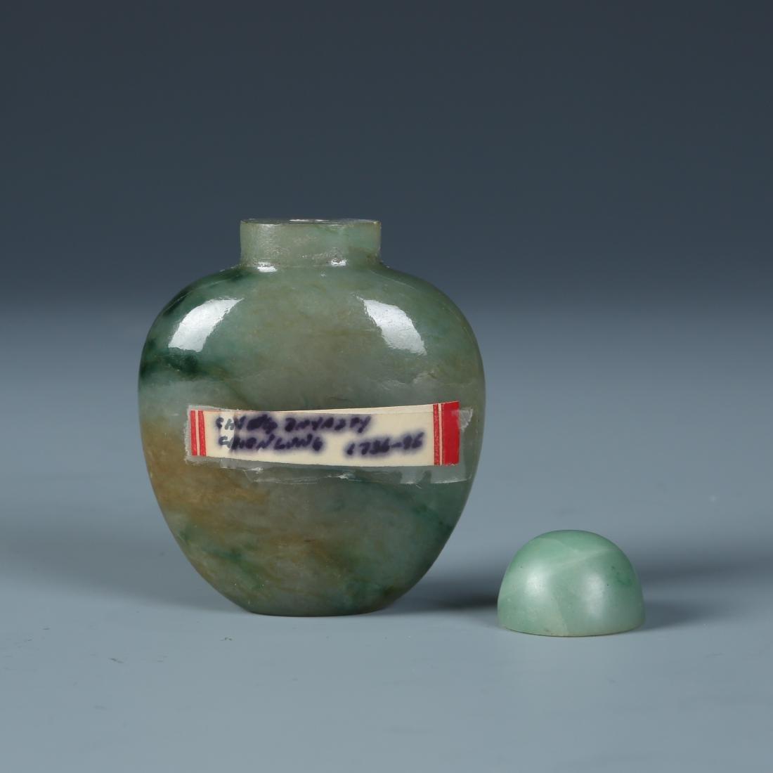 Jadeite Snuff Bottle - 6