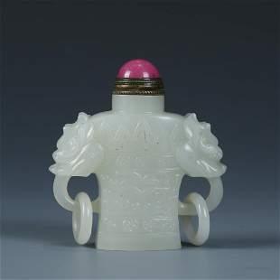 Very Rare Double Dragon Handled Jade Snuff Bottle