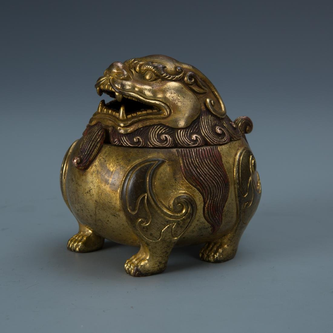 Gilt Bronze Censer of A Mythical Beast with Mark