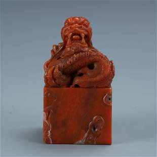 """Finely Carved Carnelian Agate """"Dragon"""" Seal"""