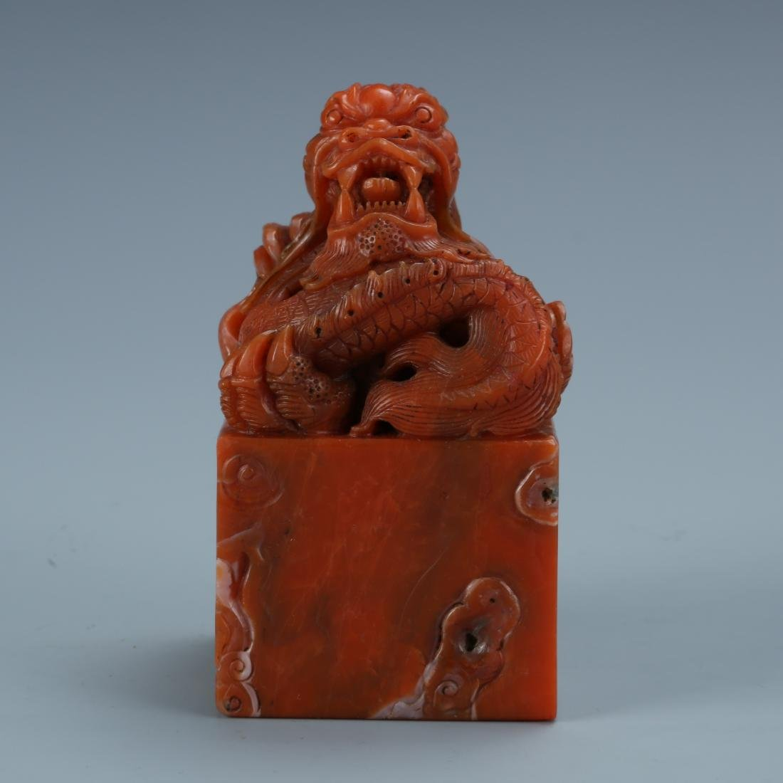 "Finely Carved Carnelian Agate ""Dragon"" Seal"