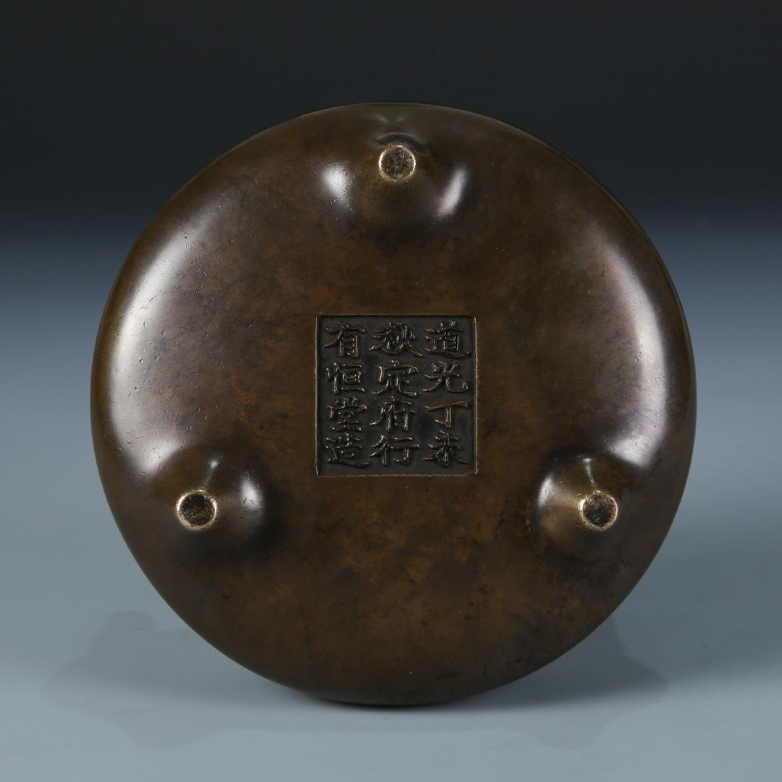 Bronze Tripod Censer with Mark, Daoguang - 5