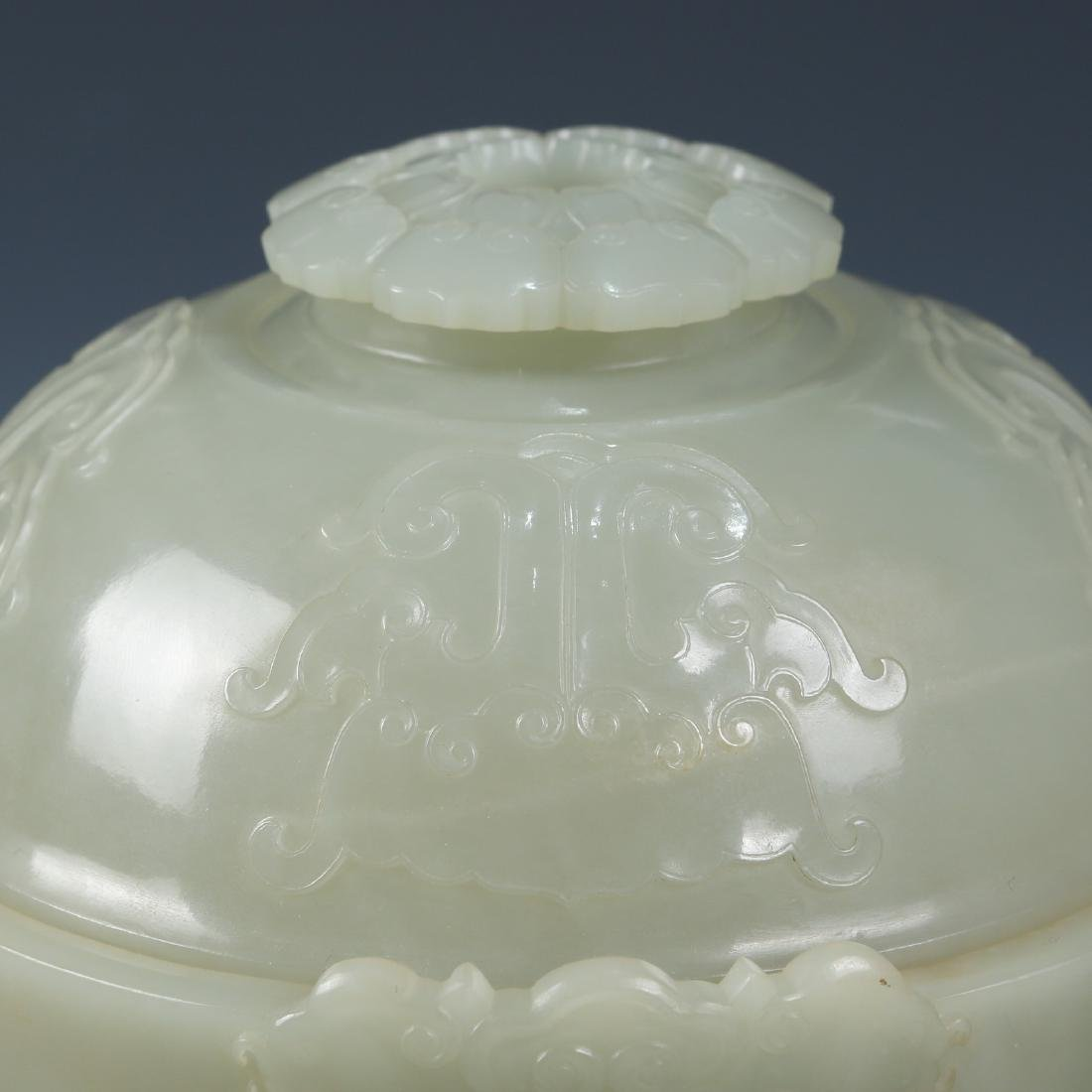 Carved White Jade Bowl with Cover - 2