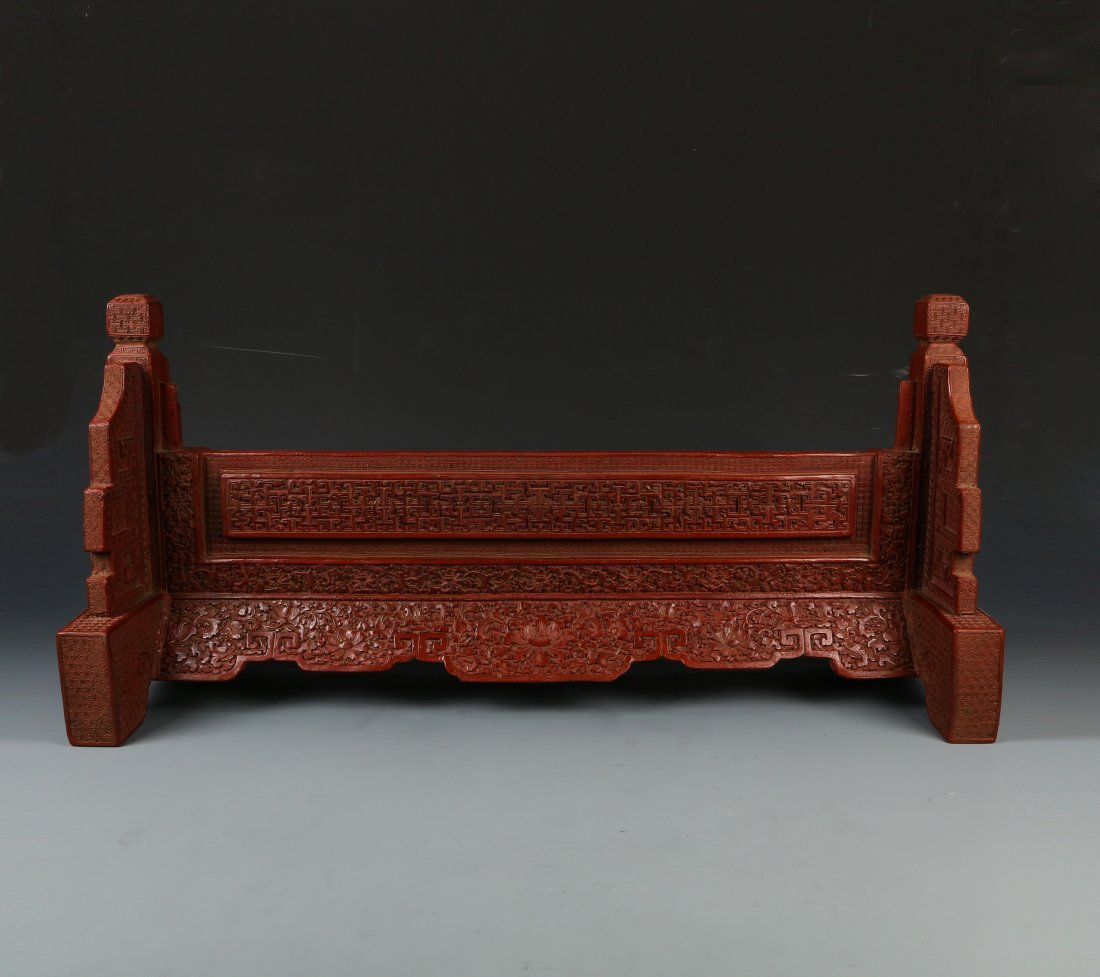 Cinnabar Table Screen Stand - 4