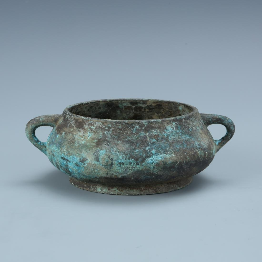 Patinated Bronze Censer with Mark