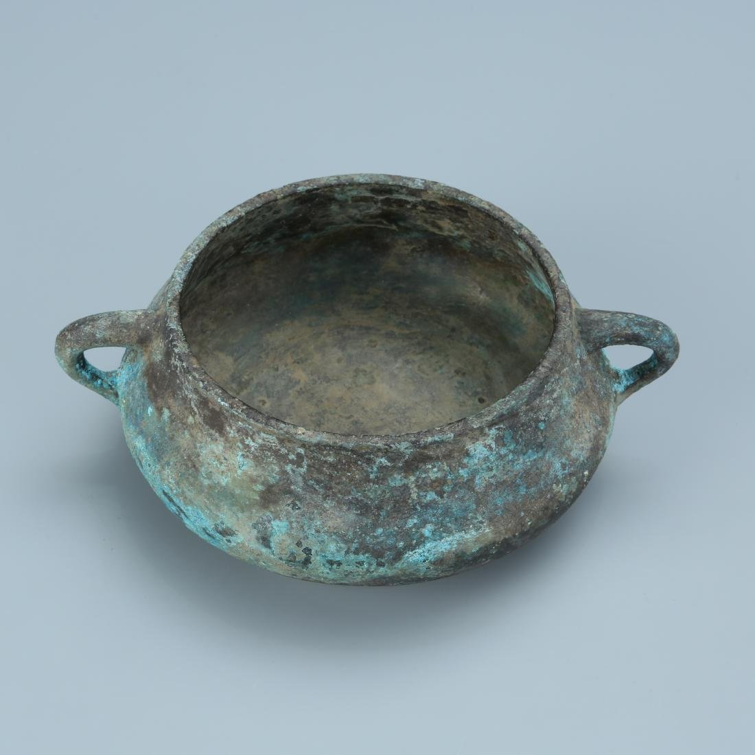 Patinated Bronze Censer with Mark - 2