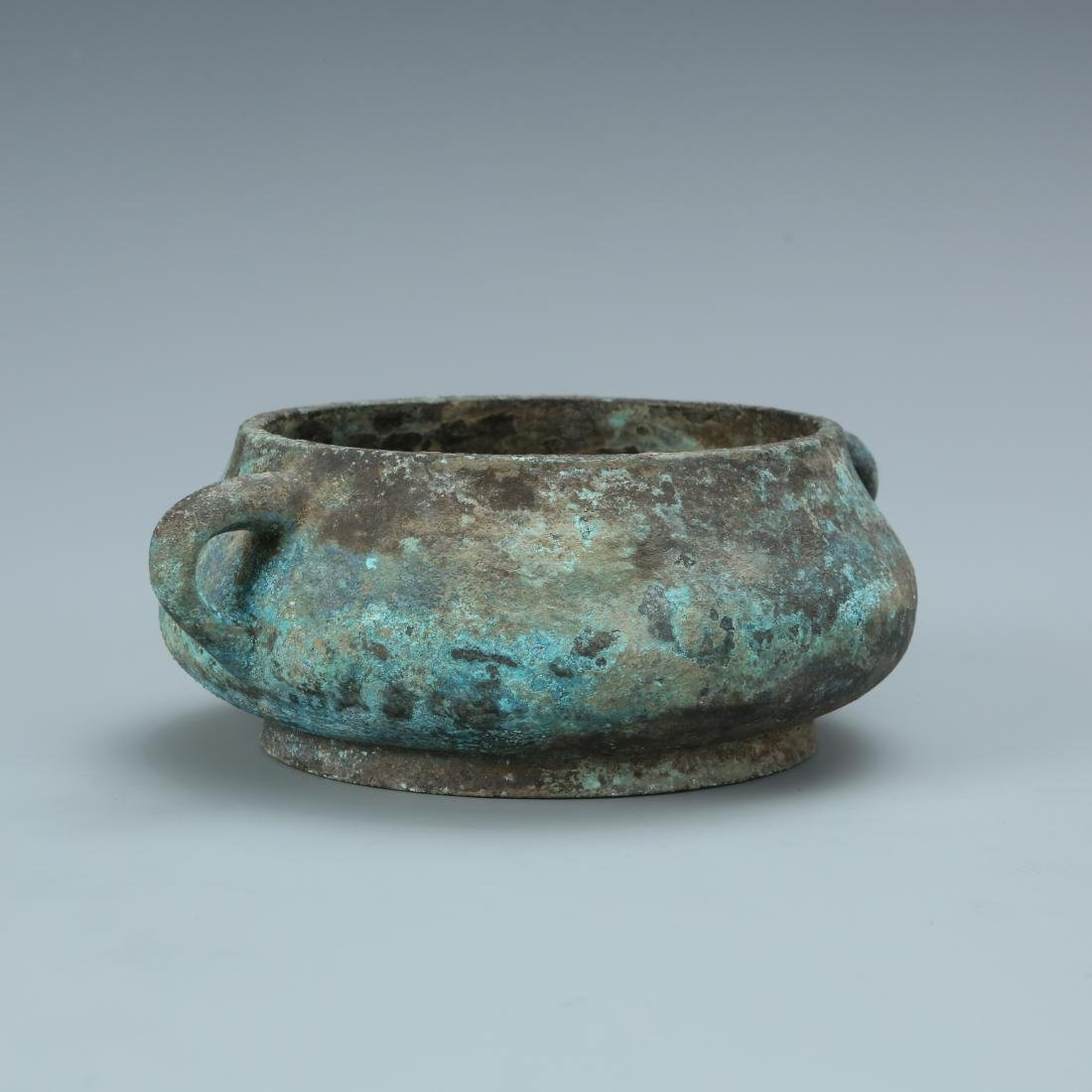 Patinated Bronze Censer with Mark - 3