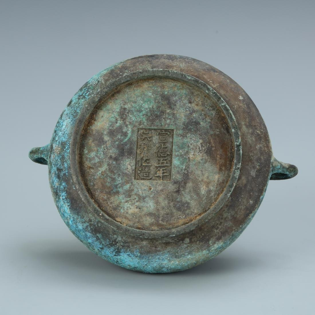 Patinated Bronze Censer with Mark - 4