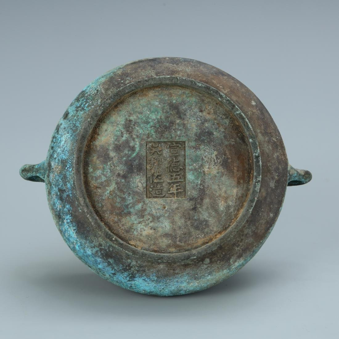 Patinated Bronze Censer with Mark - 5