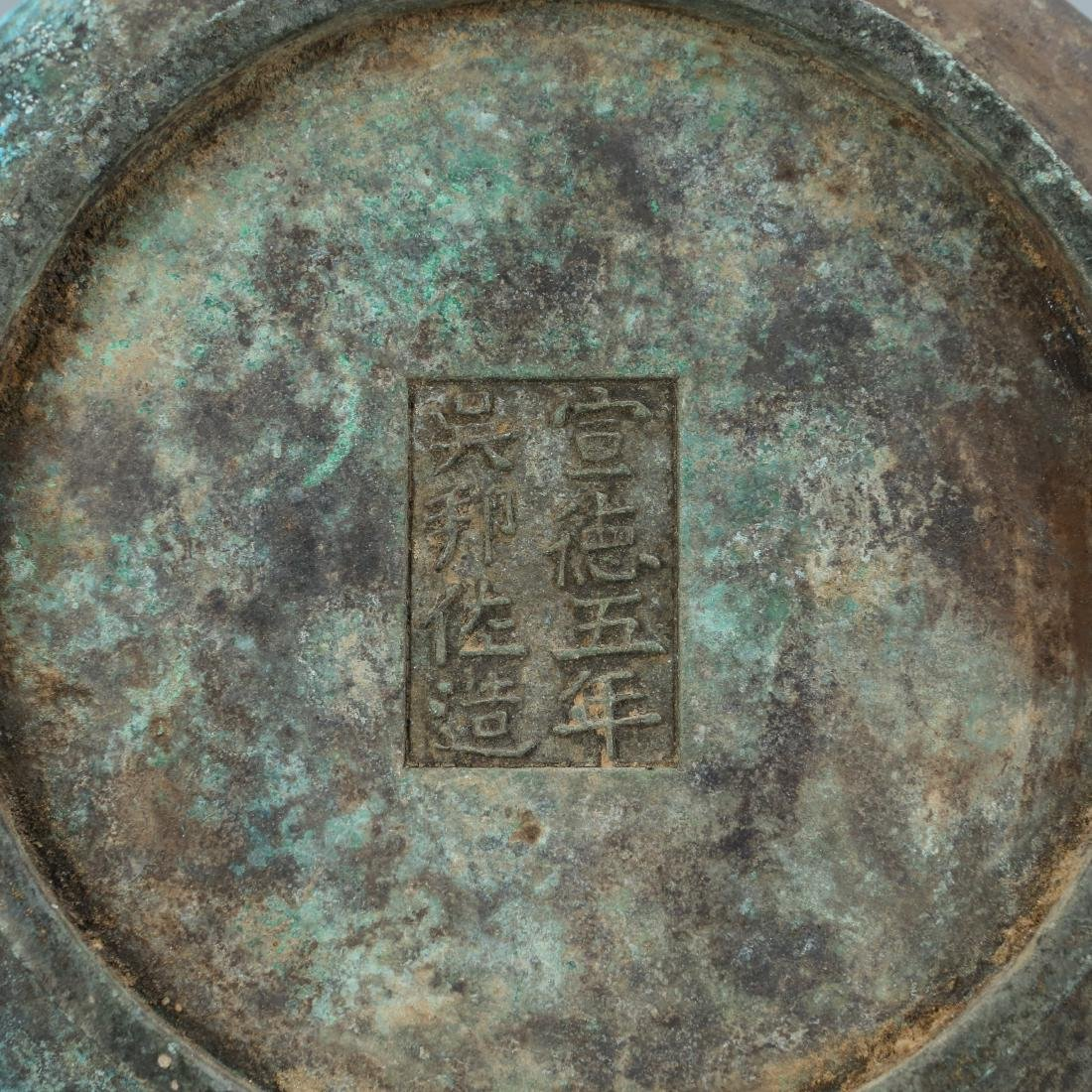 Patinated Bronze Censer with Mark - 6