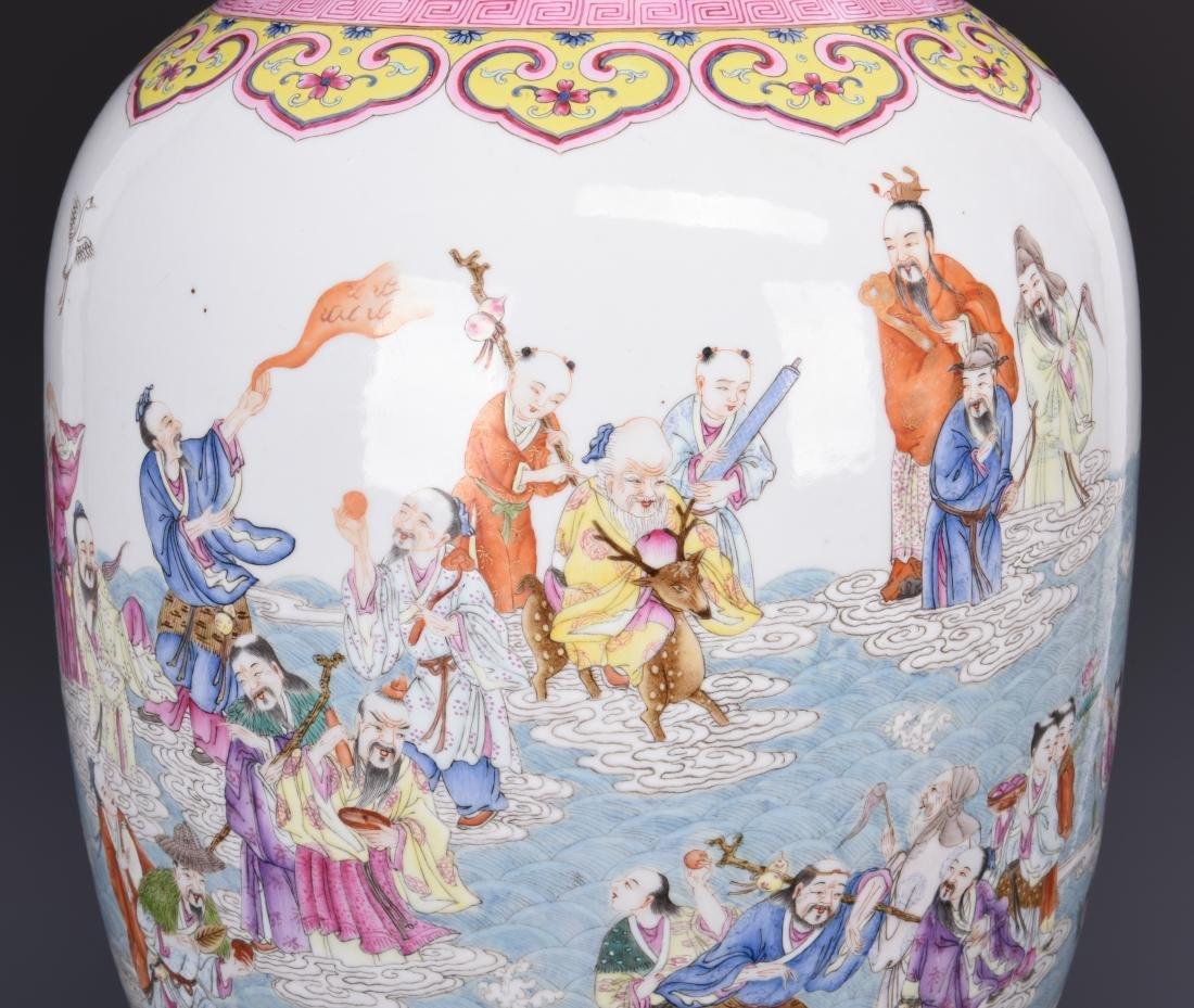 Famille Rose Porcelain  Vase with Mark - 13